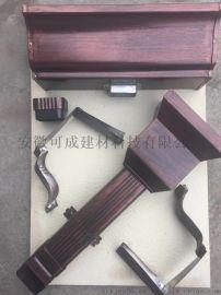 上海铝合金天沟檐槽、雨水管厂家直销
