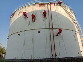 036-1抗静电耐油防腐塗料厂家 油罐内壁  涂料