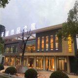 丽江旅游区吊顶铝方管 氟碳黑吊顶铝方管加工厂家
