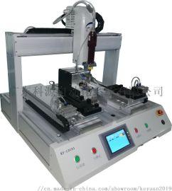 东莞科源 单轴双Y桌面式自动锁螺丝机 厂家定制