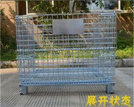 倉儲籠生產廠家可折疊式倉儲籠 移動倉庫籠