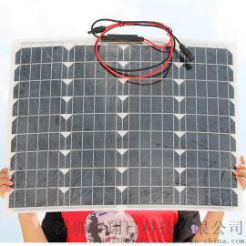厂家直营房车顶太阳能电池板18V50W60W80W100W家用12/24v蓄电池小型水电气泵供电