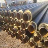 三亞塑套鋼聚氨酯保溫管DN20/25供暖聚氨酯保溫管