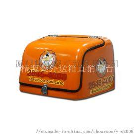 摩托车外卖送餐保温箱玻璃钢后备箱储物箱防水快递车箱