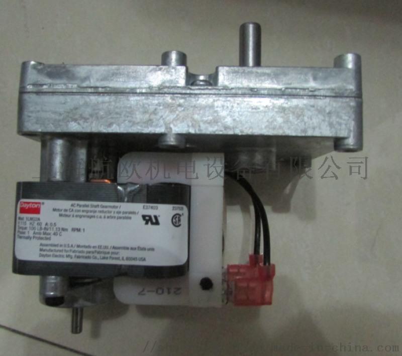 Dayton加熱器6KD70A
