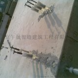 混泥土裂縫用環氧樹脂膠