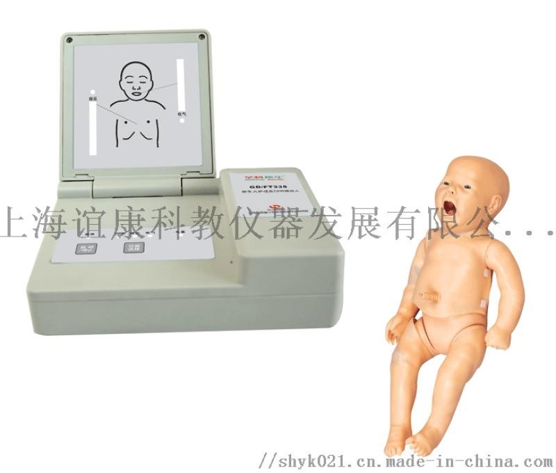 听诊模拟人-包含新生儿-**-儿童功能齐全
