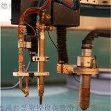 龍門式火焰等離子切割機 精細數控切割機西恩數控