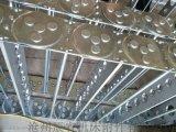 不锈钢工业钢制拖链 沧州辰睿工业钢制拖链