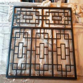 茶叶城仿古铝窗花 园林改造仿古铝窗花