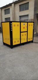 苏州工业冷水机,小型工业冷水机,苏州低温冷水机