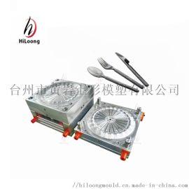 塑料餐具来样定制,黄岩刀叉模具,一次性注塑模具