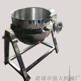 電加熱導熱油夾層鍋 蒸汽加熱蒸煮鍋