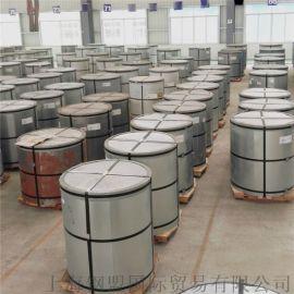寶鋼耐酸鹼性四季黃彩塗鋼板-噸換米