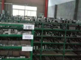 高周波塑料模具钢日本JIS 系列SCM