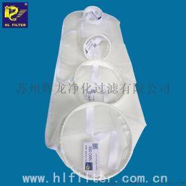 食品饮料液体过滤袋 食品饮料液体过滤袋生产厂家