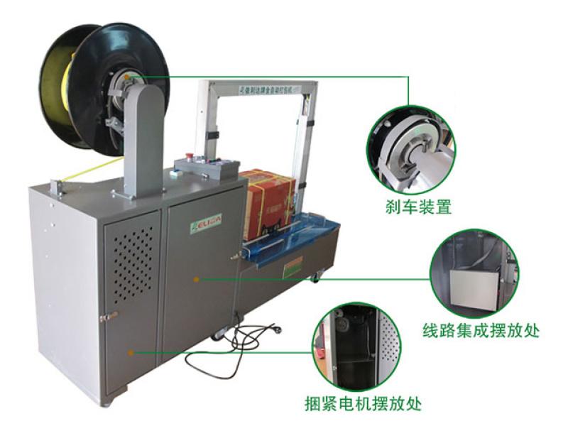 深圳全自动打包机耐用广州纸箱低台捆扎机厂家**