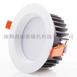 压铸LED筒灯4寸20W品牌光源