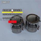 電動注塑機陶瓷加熱圈電熱圈