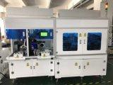 胶水灌装机 输液灌装机 瑞程 生产厂家