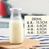 玻璃牛奶豆浆瓶加工生产厂家