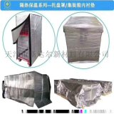 隔熱材 隔熱保溫材料 牆體地板建築屋頂隔熱保溫材料