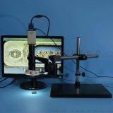 XDC-10W-130VGA型万向支架电子显微镜