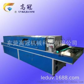 UV改性机硅胶UV改性设备UV改性设备硅胶改性专用