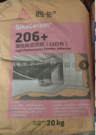 西卡SikaCeram 206+ 玻化砖瓷砖胶