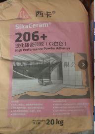 西卡SikaCeram 206+ 玻化磚瓷磚膠