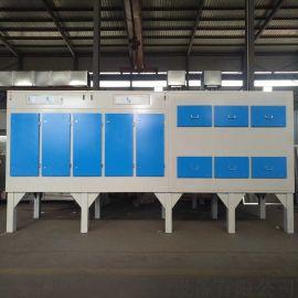 光氧活性炭一体机废气处理设备塑料厂废气净化器