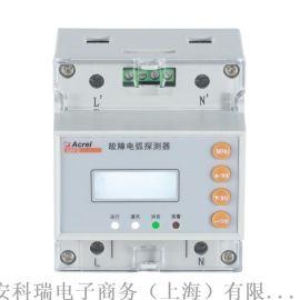 AAFD故障电弧产品在南翔福利院项目上的应用