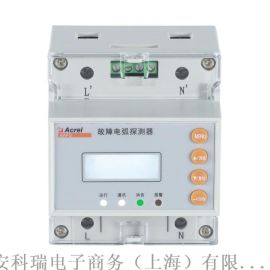 AAFD故障電弧產品在南翔福利院項目上的應用