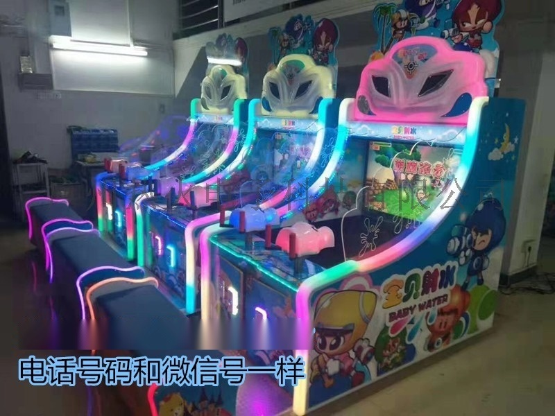 新款亲子投币电玩娱乐游戏机
