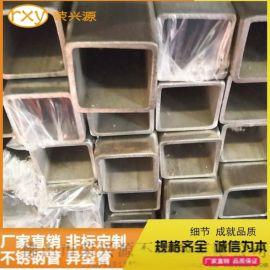 不锈钢工程护栏方管100*150大口径方管