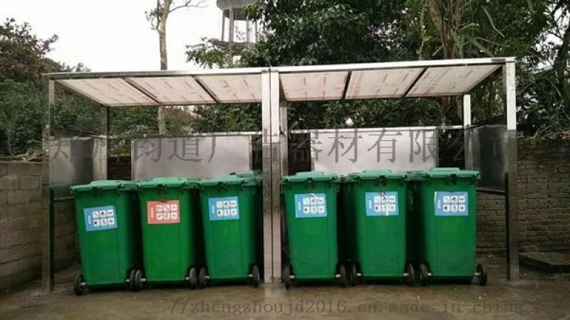 中式單位垃圾分類投放亭工藝好質量優