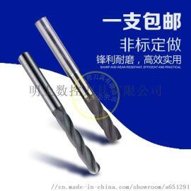 VUT石墨刀金刚石复合材料玻璃陶瓷义齿二氧化锆刀