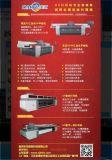 2530大幅面平板打印机,工业喷头速度快,价格优惠,老牌研发生产厂家质量有保证