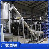 廠家直銷不鏽鋼螺旋上料機生產加工支持定製