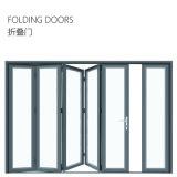 兴发铝业折叠门帕克斯顿门窗系统