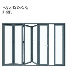 興發鋁業折疊門帕克斯頓門窗系統