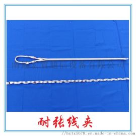 专业生产光缆金具耐张金具 预绞丝耐张线夹