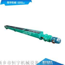 定制多管径颗粒螺旋输送机,煤粉灰  U型螺旋输送机