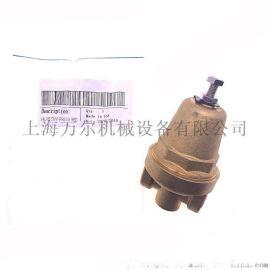 寿力螺杆空压机配件压力调节阀调节阀88291002-741