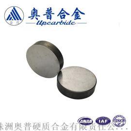 株洲硬质合金YL10.2钨钢圆棒