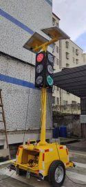 太阳能移动式交通信号灯 可移动式信号灯 临时信号灯