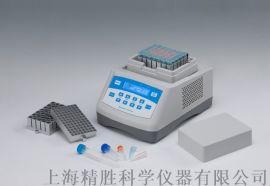 TCS10(带制冷) 恒温混匀仪 多用途混匀振荡器
