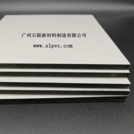 深圳石联全屋定制PVC高密度护墙板生产厂家