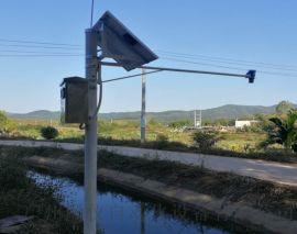 太阳能供电无线远传超声波明渠流量计供应商