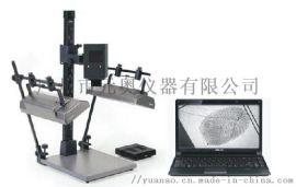 全光谱CCD物证成像系统